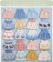 Small dresses pattern